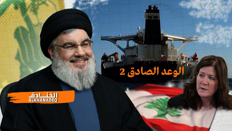 قرار شيا استجرار الغاز المصري يثبت تورطها بالحصار الخانق على اللبنانيين