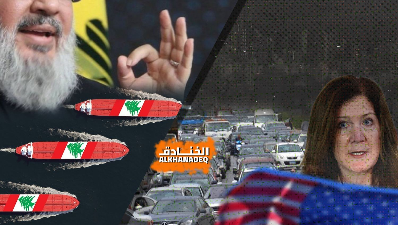 حزب الله وأمريكا: وجهًا لوجه!!