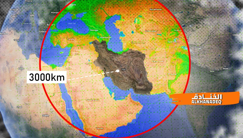 مدى إيران الدفاعي: أكثر من 3000 كم!!
