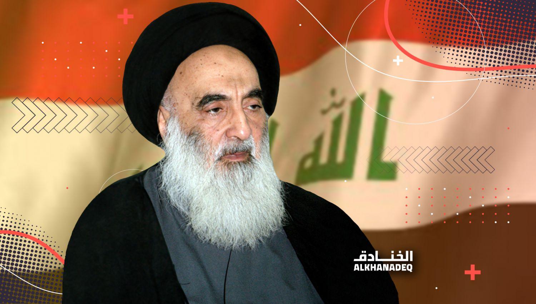 المرجع الديني السيد علي السيستاني
