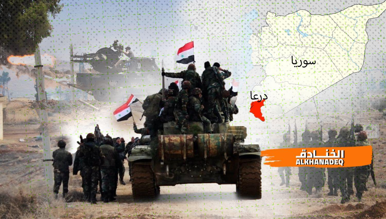 الجيش وقوات مدربة من حزب الله تستعد للحسم في درعا إذا فشلت المفاوضات