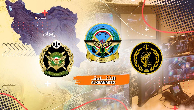 غرفة العمليات العسكرية المركزية في إيران