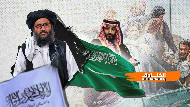 السعودية حذرة من طالبان