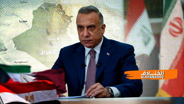 مؤتمر العراق لدول الجوار: العين على لقاءات الهامش