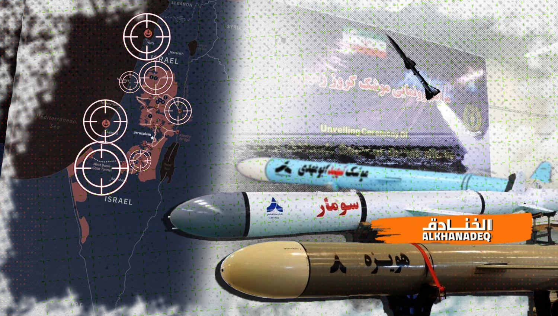 صواريخ الكروز تخيف إسرائيل