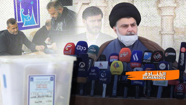 لماذا عاد الصدر عن قراره مقاطعة الانتخابات!