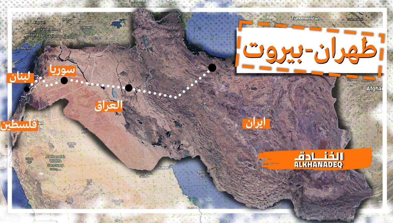 جادة طهران – بيروت