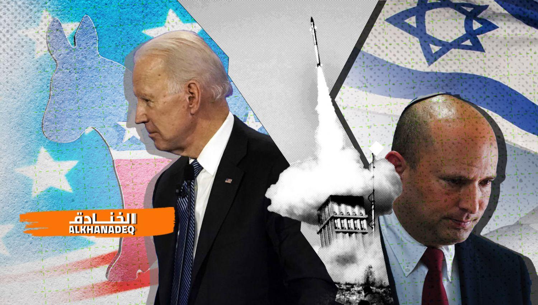 """انقسامات في الحزب الديمقراطي وفجوة مع """"إسرائيل"""""""