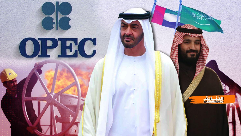 حرب نفطية تندلع بين الإمارات والسعودية