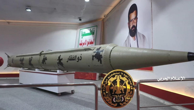 القوات المسلحة اليمنية تكشف عن صواريخ جديدة ومسيرّات مطورة