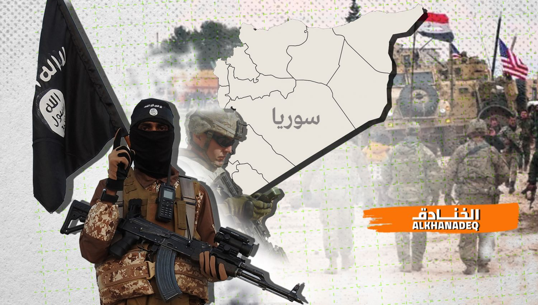 """""""داعش"""": الذراع الامريكية في سوريا"""