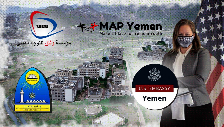 Map Yamen  مشروع تنموي أم خطة تجنيد؟