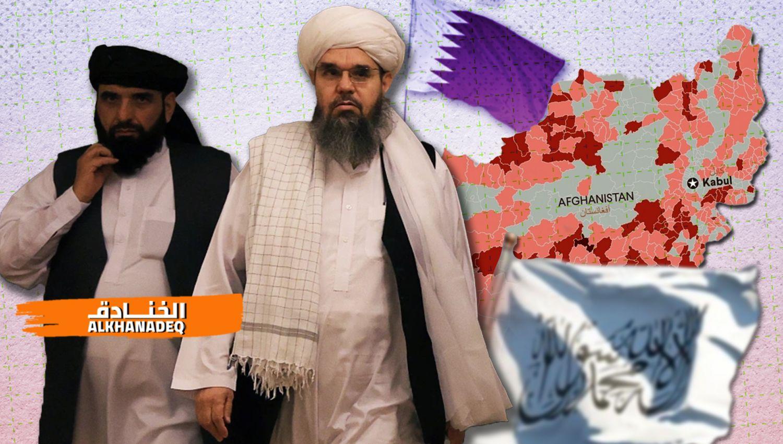بدعم قطري طالبان تسيطر على معظم الأراضي الأفغانية