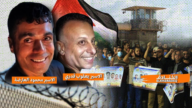 إعادة الاعتقال... بين سرديات الاحتلال والشارع الفلسطيني