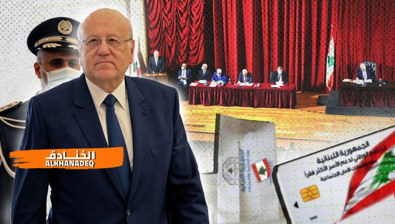 الحكومة اللبنانية في حقل ألغام: هل ستنفتح على سوريا؟