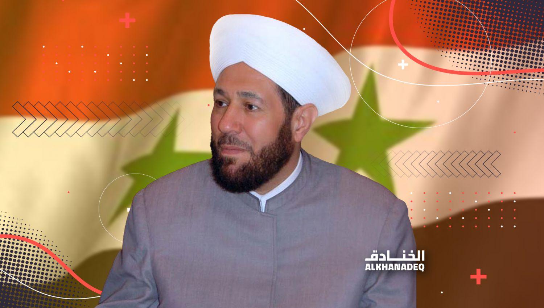 مفتي سوريا الشيخ أحمد بدر الدين حسون