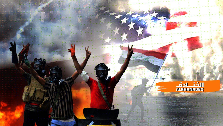 """""""المجتمع المدني"""": يد واشنطن التي تعبث بأمن ومستقبل العراق"""