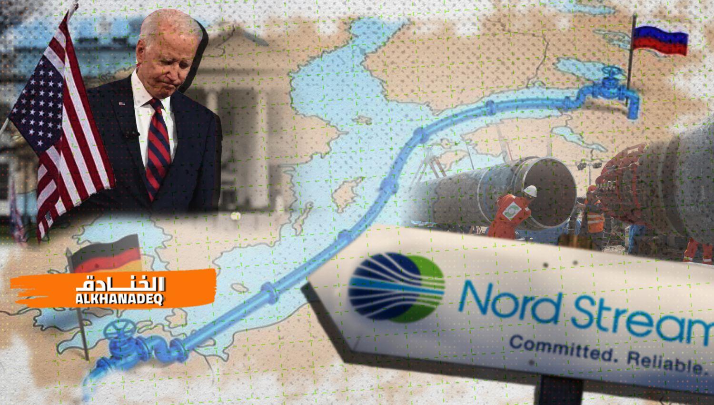 نورد ستريم 2: فشل أمريكي استراتيجي جديد