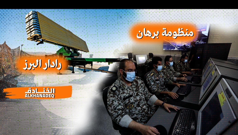 لا معنى لطائرة الشبح في إيران