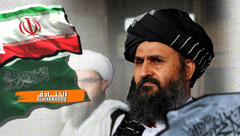 أفغانستان ساحة تنافس أو تعاون بين إيران والسعودية؟