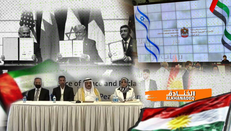 إدانة واسعة لمؤتمر أربيل الداعي لتطبيع العراق مع إسرائيل
