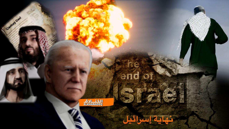 زوال إسرائيل: مقاومة من نوع آخر
