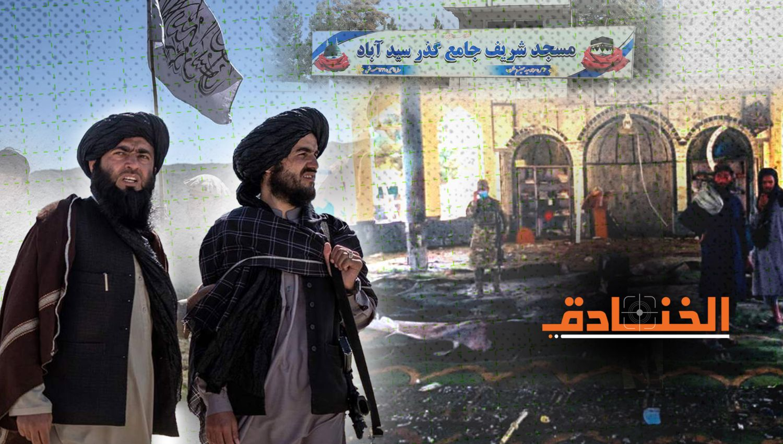 تفجير قندوز: تحدي طالبان الجديد