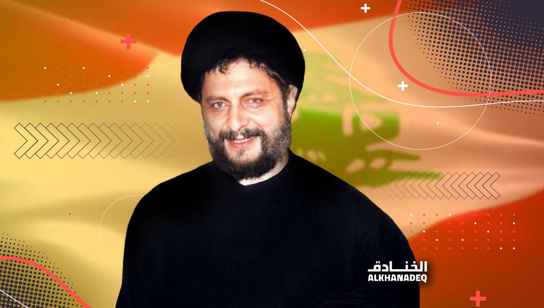 الإمام المغيّب السيد موسى الصدر