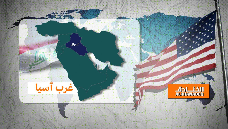 واشنطن تفعّل سياسة الاغتيالات في العراق!