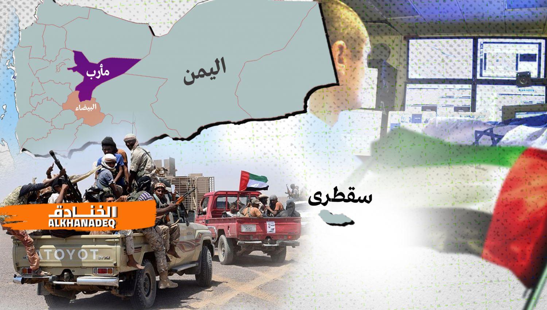 مَن بدأ الحرب في اليمن يتوسل للخروج منها!