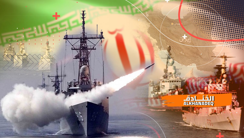 السفن الحربية الإيرانية: الذراع البحري الأقوى في المنطقة