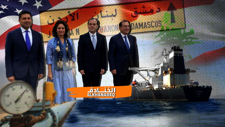 بين الغاز المصري والسفن الإيرانية.. رهان أميركي على الوقت