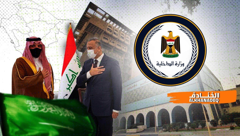 حكومة الكاظمي تخاطر بأمن وسيادة العراق