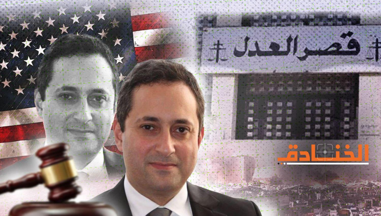 التدخل الأميركي غير المسبوق في القضاء يشعل لبنان مجددا