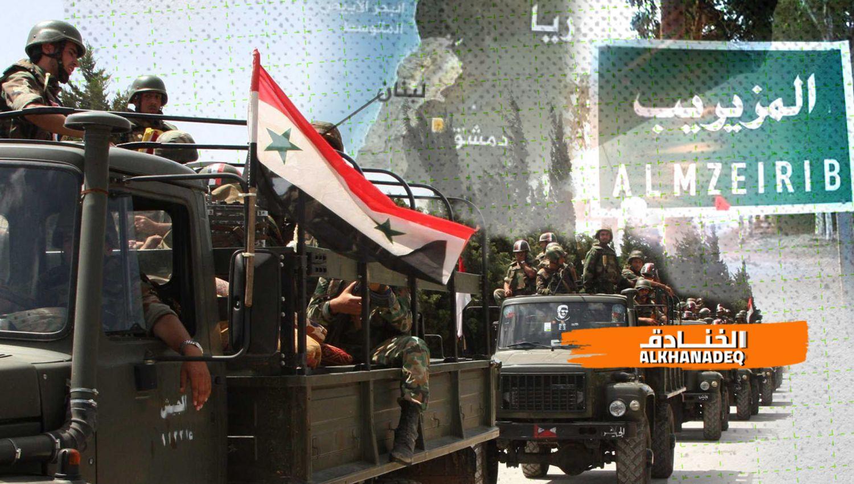 """الجيش السوري في """"المزيرب"""": إسرائيل تدق ناقوس الخطر!"""