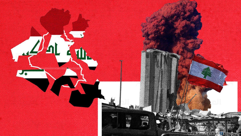 العراق ولبنان: مثنى الفوضى الأميركية