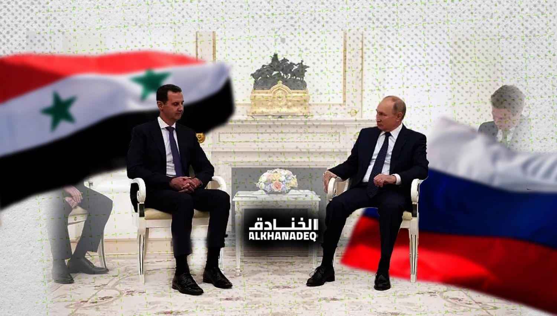 قمة الأسد وبوتين: نحو استكمال تحرير سوريا؟!