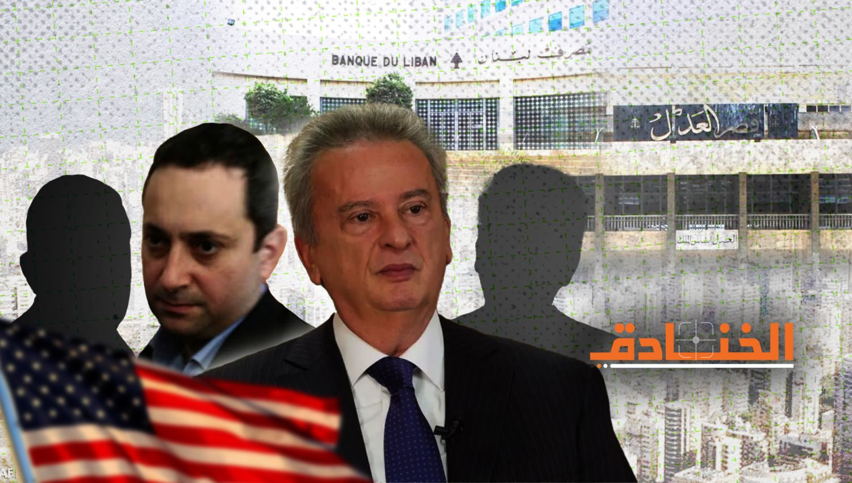 هل حان موعد إخراج أدوات اميركا من الدولة اللبنانية؟
