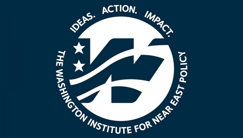 """""""معهد واشنطن"""" أداة للتحريض والكراهية ضد المقاومة"""