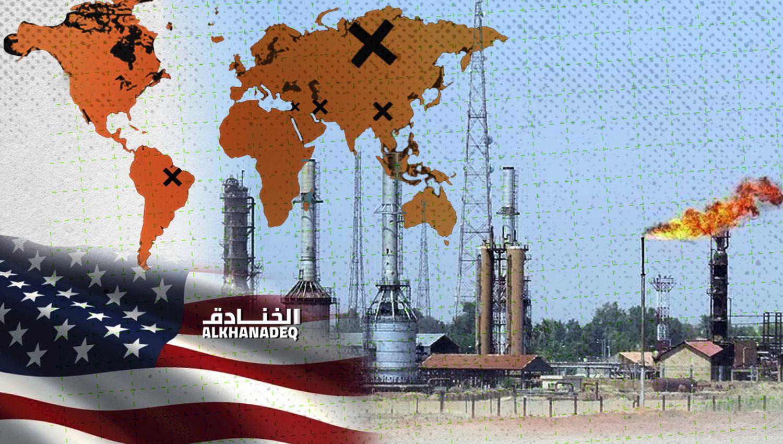 سلاح النفط: آداة واشنطن لاخضاع الدول