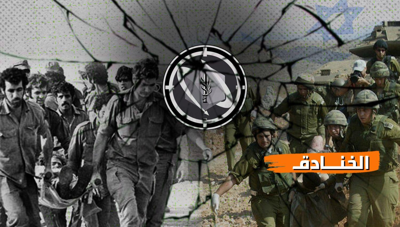 كيان الاحتلال: أزمة ثقة في القوات البرية!