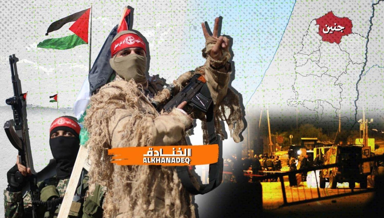 جنين تستعد لتصعيد محتمل من الاحتلال