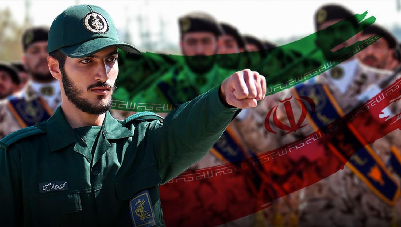 حرس الثورة الإسلامية