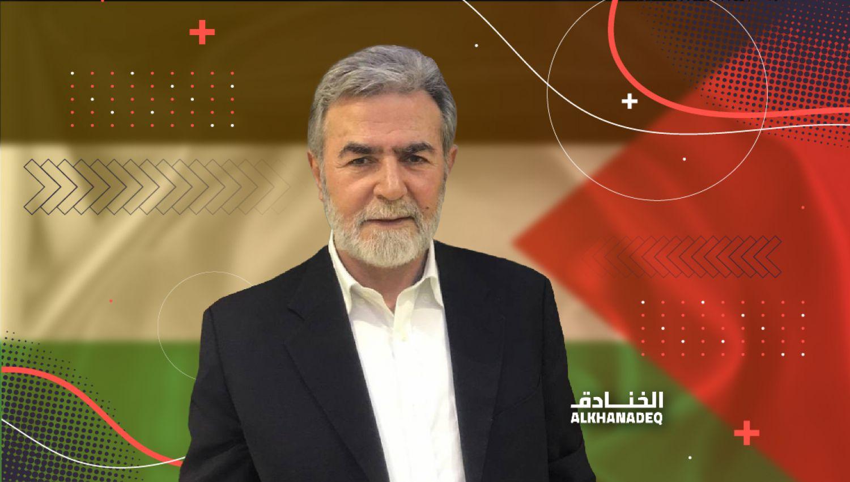 الأمين العام لحركة الجهاد الإسلامي زياد نخالة