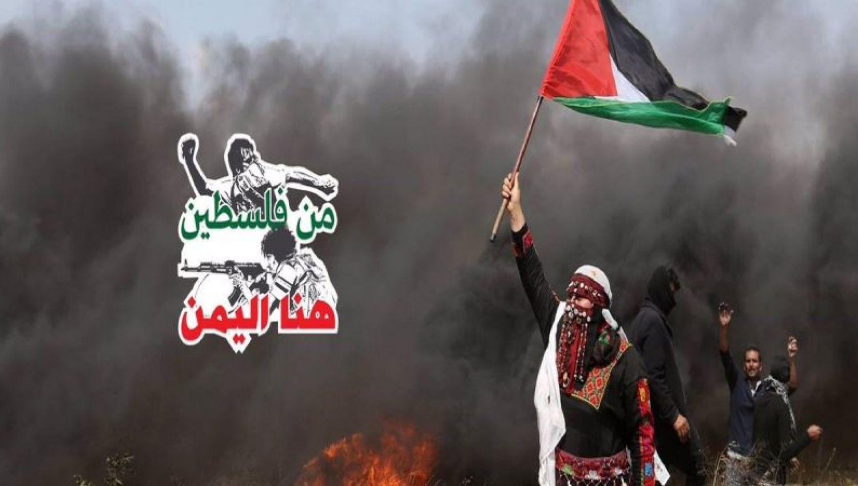 النضال الشبابي بين اليمن وفلسطين