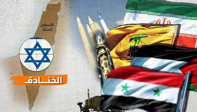 """""""إسرائيل"""" تبحث عن """"أمنها"""" أمام تعاظم قدرات محور المقاومة"""