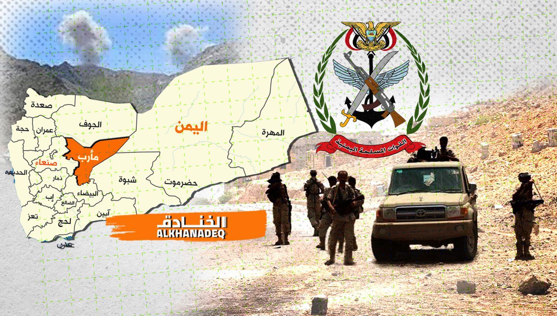 عزل شبوة عن مأرب: قوات صنعاء تحفظ دم القبائل