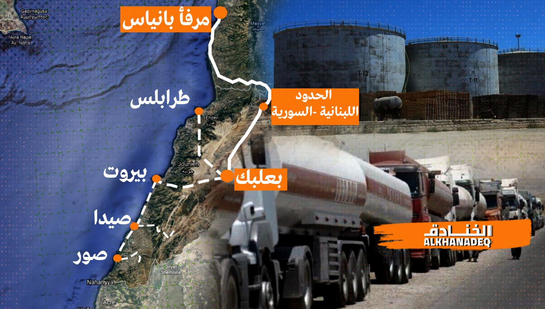 مصفاة في حمص وخزانات في بعلبك...كيف سيوزع حزب الله المازوت؟