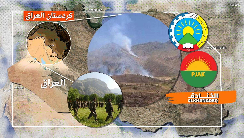 إيران تضرب بقوة المجموعات الإرهابية في كردستان