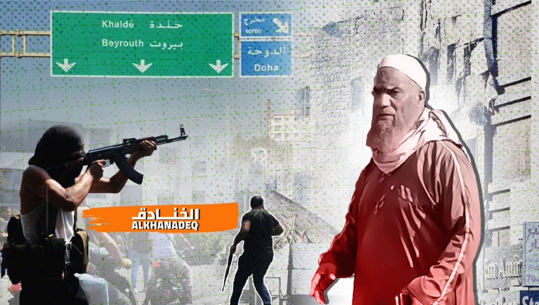 كمين خلدة...الفتنة يوقظها عمر غصن وتغطّيها السفارات!